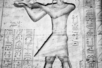 Heiroglyphs 3