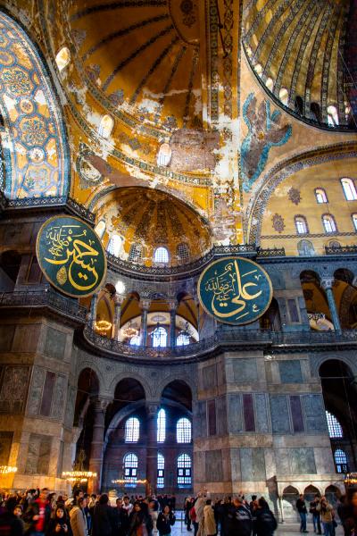 Hagia Sophia 2