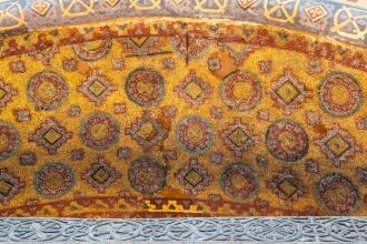 Arch Mosaic