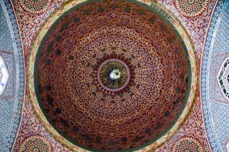 Topkapi Dome