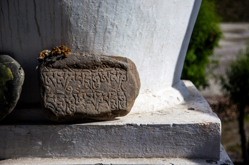 Carved Stone