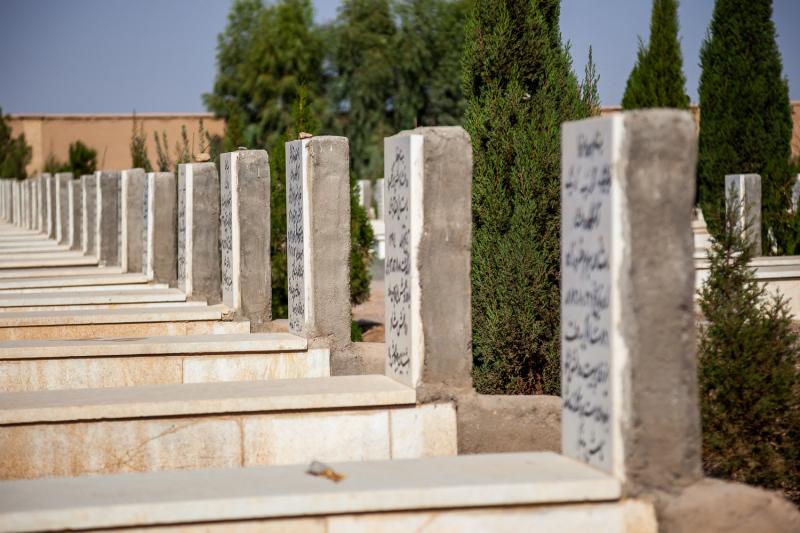 Zoroastrian Graves