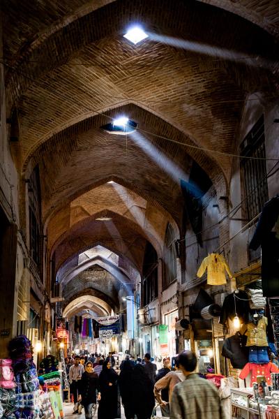 More Bazaar