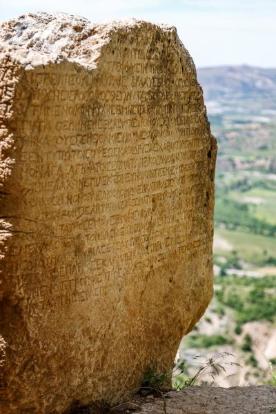 Arsameia Inscription