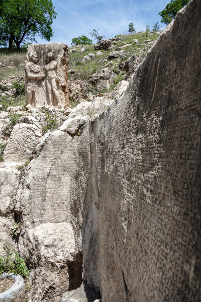 Antiochos & Hercules