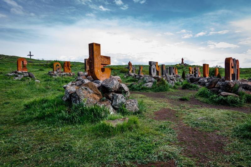 Alphabet Park 1