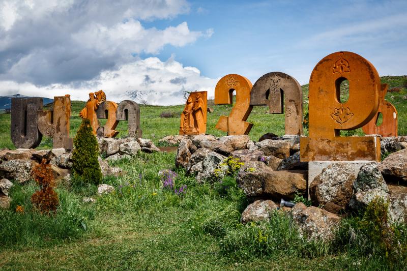 Alphabet Park 2