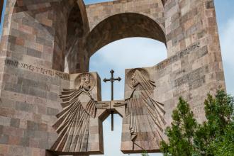 Echiadzin Arch
