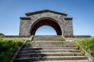 Arch over Ararat