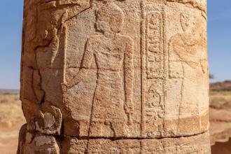 Column Hieroglyphs