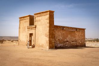 Lion Temple